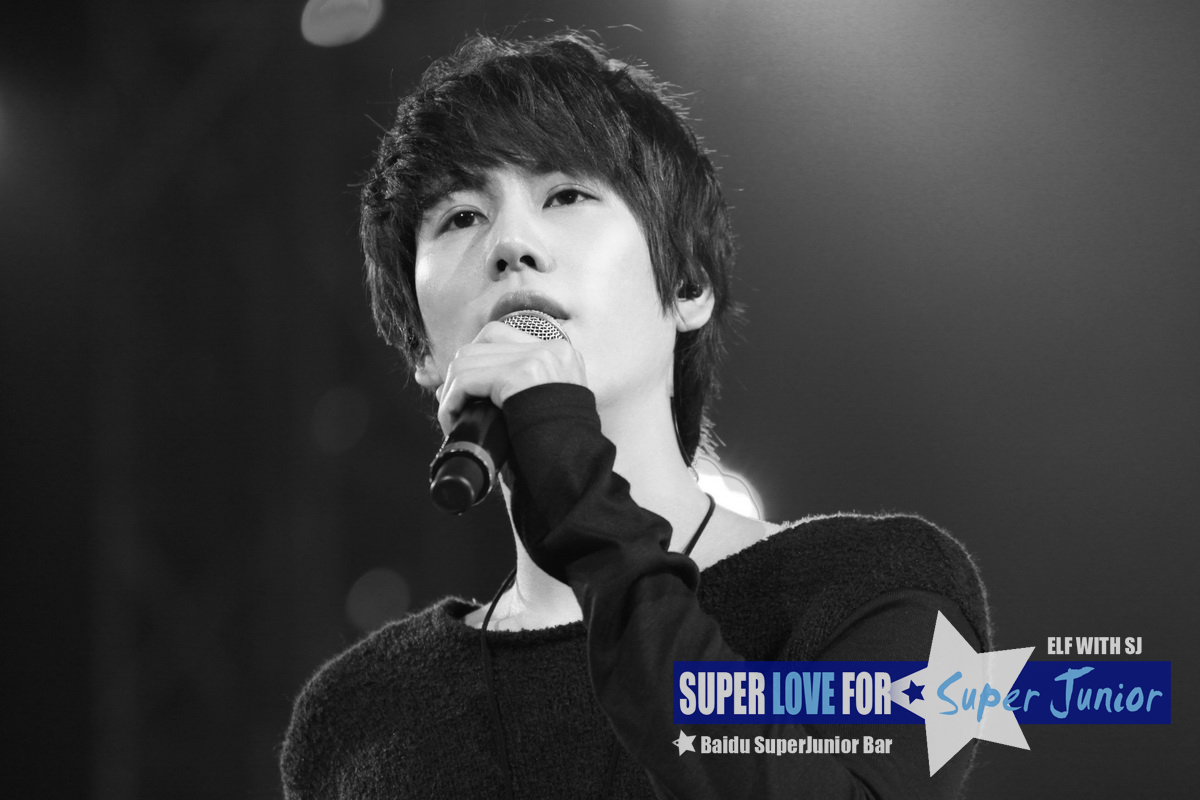 Cho Kyuhyun  It39;s All About 조규현  Page 3